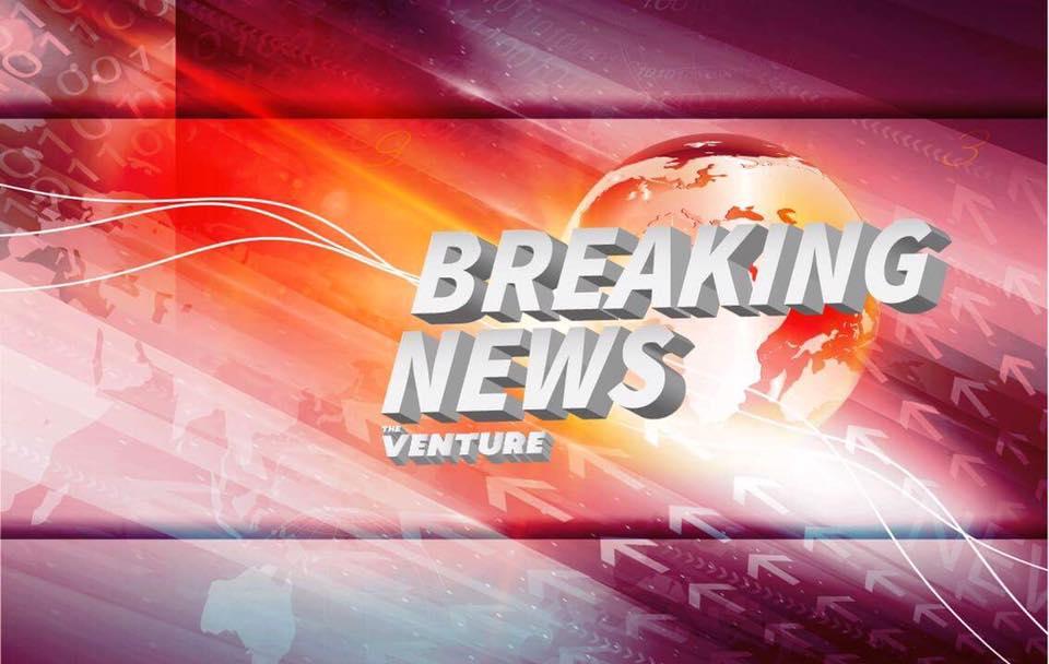 School closures due to Tropical Storm Harvey